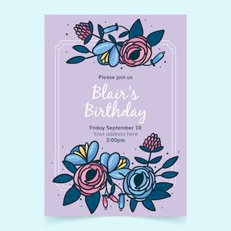 花の誕生日カード