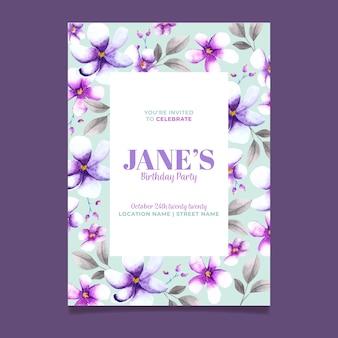 花の誕生日の招待状のテンプレートスタイル
