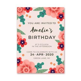 花の誕生日の招待状のテンプレート