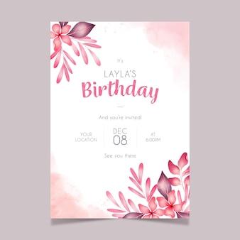 Цветочный шаблон приглашения на день рождения