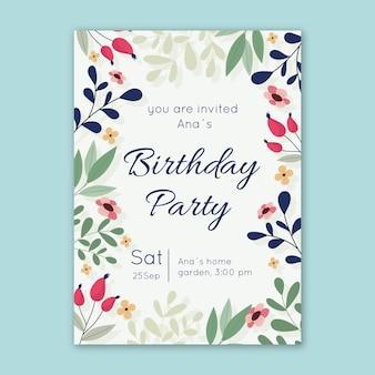 花の誕生日の招待状