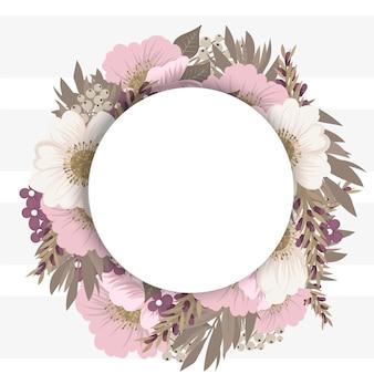 花の境界線の背景-ピンクの花