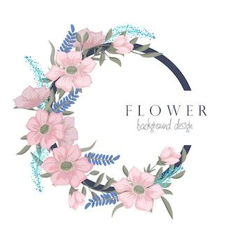 꽃 테두리-핑크 꽃 화환