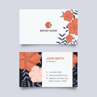 Цветочный дизайн визитной карточки спереди и сзади.