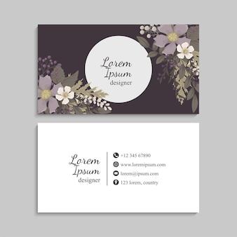 Набор цветочных визитных карточек.