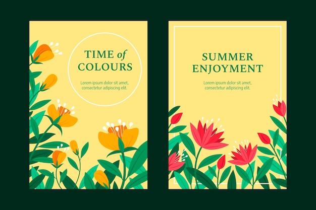 花カードコレクション