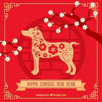 犬と花の中国の新年の背景