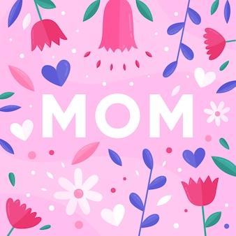 花柄母の日
