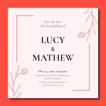 꽃 우아한 결혼식 초대장 서식 파일
