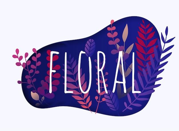 花の要素。手描きのデザイン要素