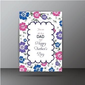 花の父の日のカード