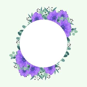 Цветочные рамки фона дизайн с фиолетовыми цветами анемона.
