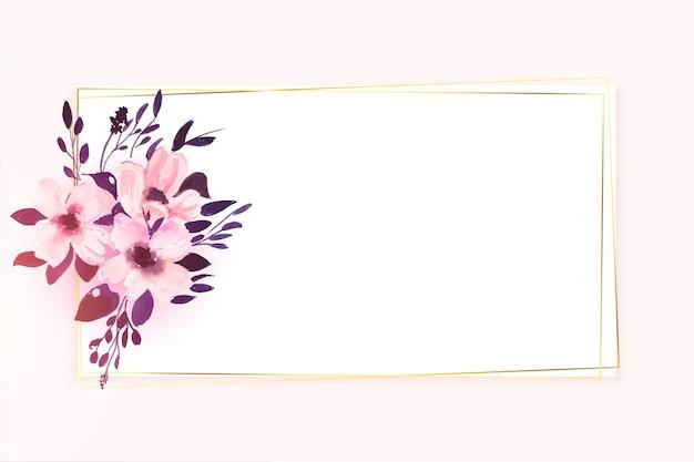水彩風の花のフレーム