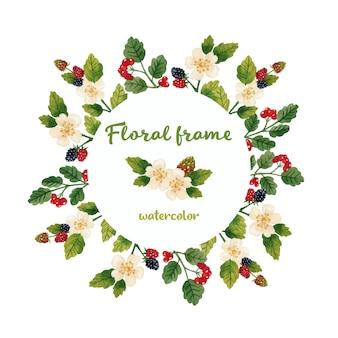 花とベリーの要素で分離された花のフレームリース水彩画
