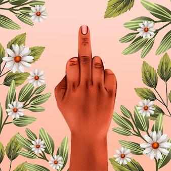 꽃 씨발 당신 상징