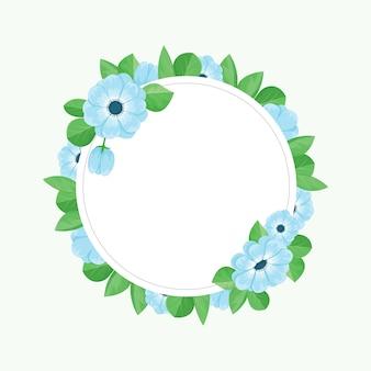 青い花を持つ花のグリーティングカードテンプレート。