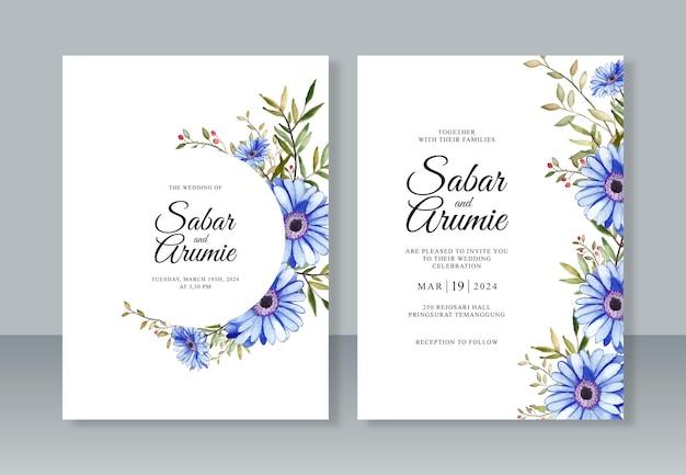 Цветочная ручная роспись акварелью для шаблона свадебного приглашения
