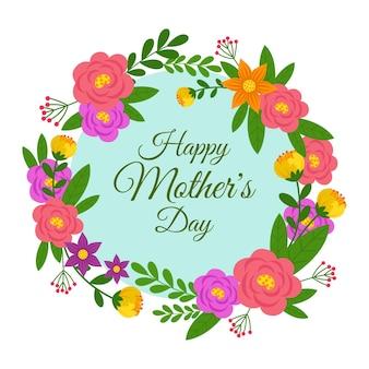 花の幸せな母の日のイラスト