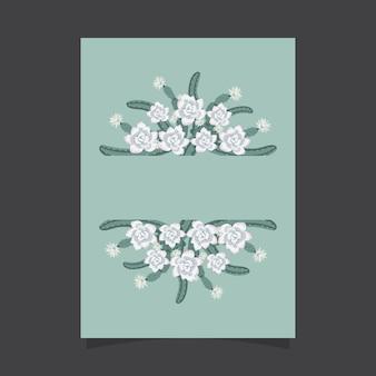 Цветочный шаблон приглашения с кактусом и сочными цветами