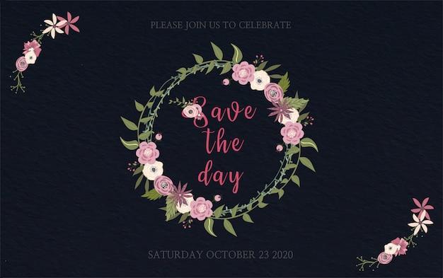 花の招待状