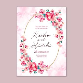 花の日本の結婚式の招待状のテンプレート