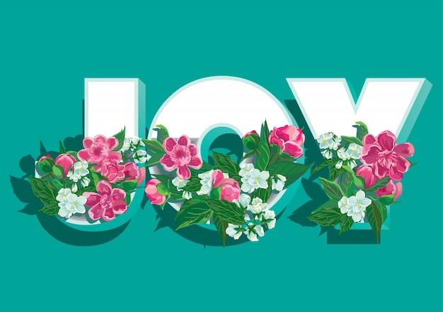 花の喜びグラフィックデザイン