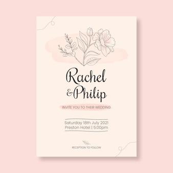 花のミニマリストのウェディングカード