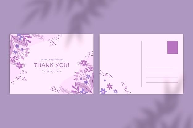 꽃 단색 인사말 카드