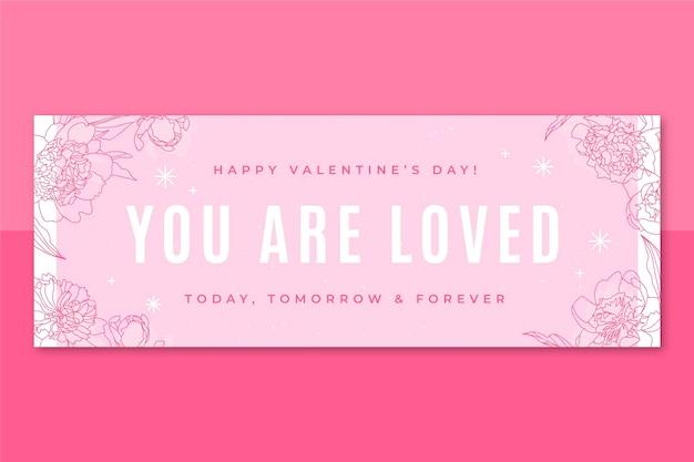 花の単色バレンタインデーのfacebookカバー