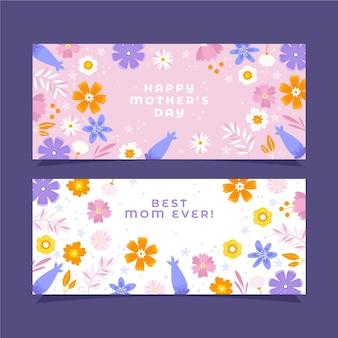 花の母の日バナーセット 無料ベクター