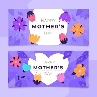 꽃 어머니의 날 배너 세트