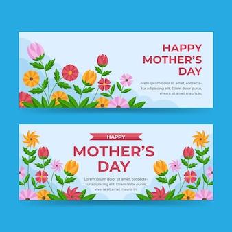 花の母の日バナーセット