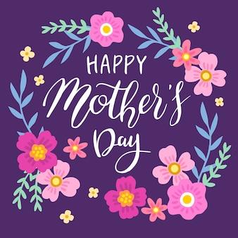 花の母の日のお祝い