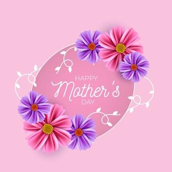 꽃 어머니의 날 개념