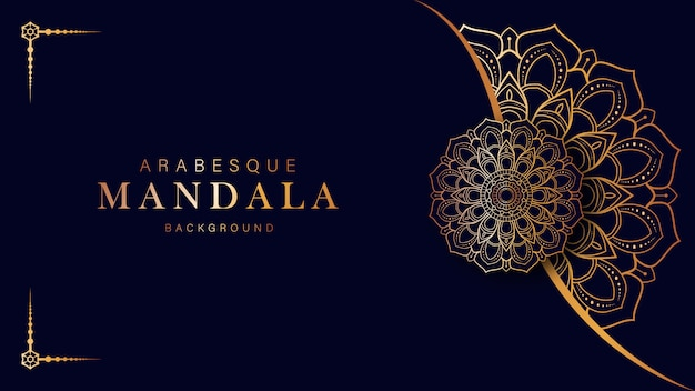 黄金のマンダラと花の装飾東アラベスクスタイルアラビアイスラム装飾的な背景