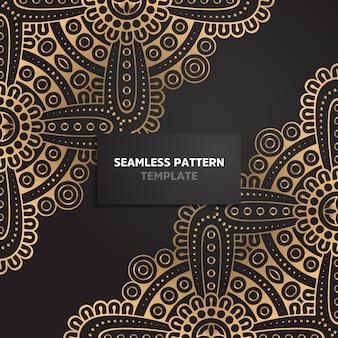 Floral ornamental seamless pattern