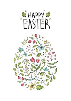 글자와 부활절 달걀 모양의 꽃 패턴