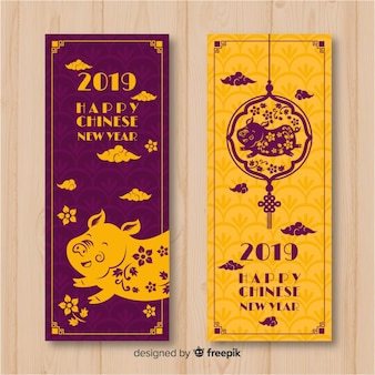 Floral pig chinese new year banner