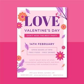 Цветочный плакат день святого валентина шаблон