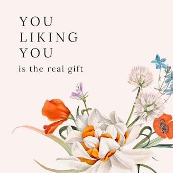 あなたが好きな花の引用テンプレートは、パブリックドメインのアートワークからリミックスされた本物のギフトテキストです