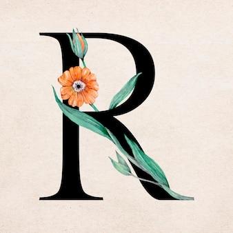 花のr文字フォントベクトルロマンチックなタイポグラフィ