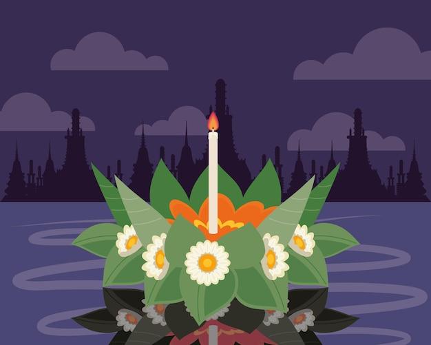 Floral raft loy krathong