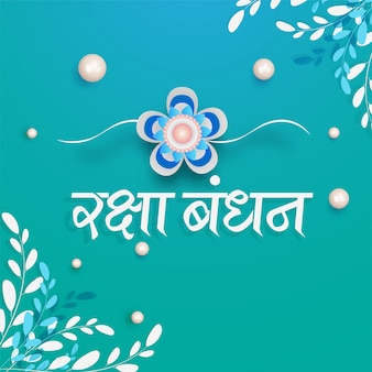 Floral rakhi with hindi text raksha bandhan