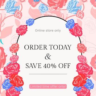 Цветочный шаблон распродажи с красочными розами, модная реклама в социальных сетях