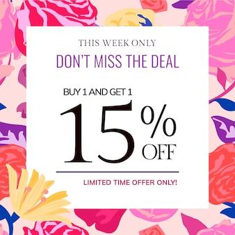 Цветочный шаблон продажи с красочными розами