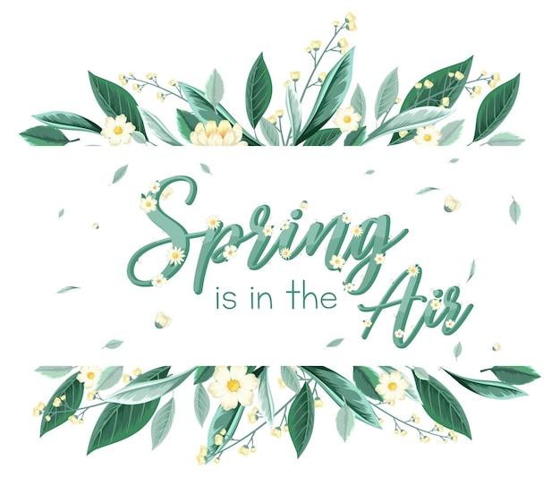 꽃 봄 배너 서식 파일