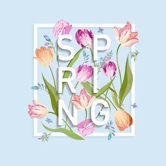 Цветочный весенний дизайн для открытки, распродажи баннеров, плакатов, футболок с принтом