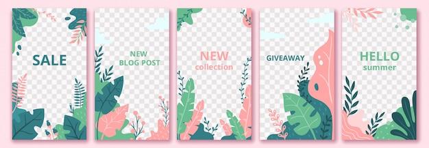 花の物語テンプレート。庭の植物のポスター、花の構成レイアウト、トレンディなソーシャルメディアのストーリーテンプレートベクトルセット