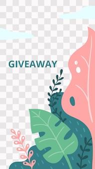花の物語。ガーデンフローラプレゼントソーシャルメディアストーリーテンプレート。ソーシャルメディア、ベクトルイラストの植物学フレームとモバイルサイズのプロモーションストーリー