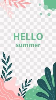 花の物語。ガーデンフローラこんにちは夏のソーシャルメディアストーリーテンプレート。モバイルページソーシャルメディアストーリーイラストベクトルのジャングルの背景と植物の春